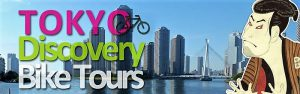 Tokyo Discovery Bike Tours banner