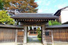 Mt Mitake Shukubo lodge