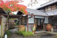 Naralakebiwakyoto tour ryokan